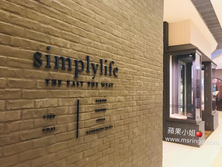香港 | Simplylife The East TheWest【暫停營業】