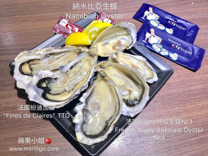 香港 | City'super・超市新鮮甜美法國直送生蠔