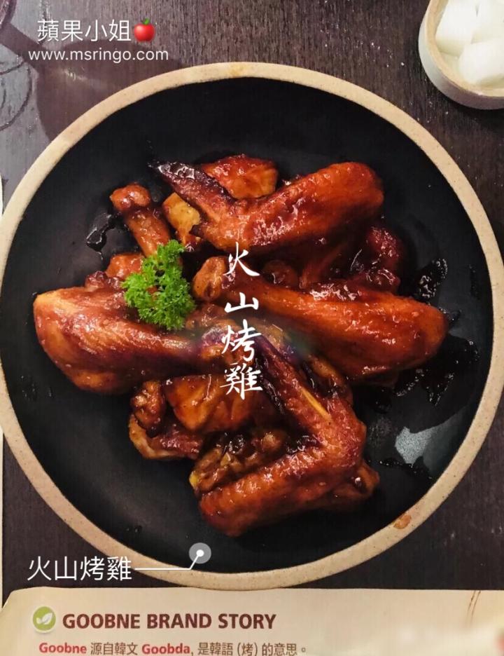 香港 | Goobne Chicken貢乃韓國烤雞・健康韓式西餐