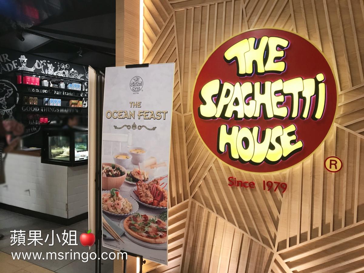 香港 | The Spaghetti House意粉屋・商業午餐簡單吃吃
