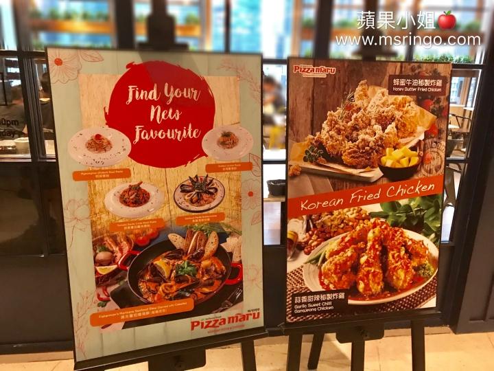 香港 | Pizza Maru・韓式炸雞芝士比薩泡菜意粉