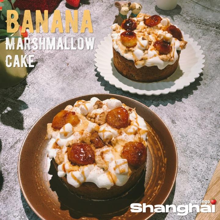 上海 ➭DIY好運朵朵香蕉蛋糕´•ᴥ•`