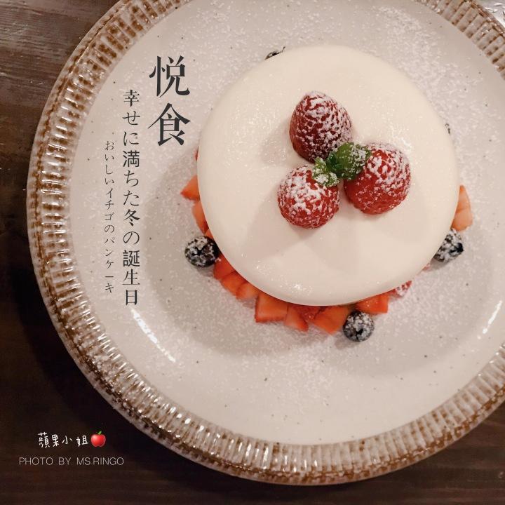 上海|FINE Cafe & Canteen・法租界網紅店的草莓奶油鬆餅