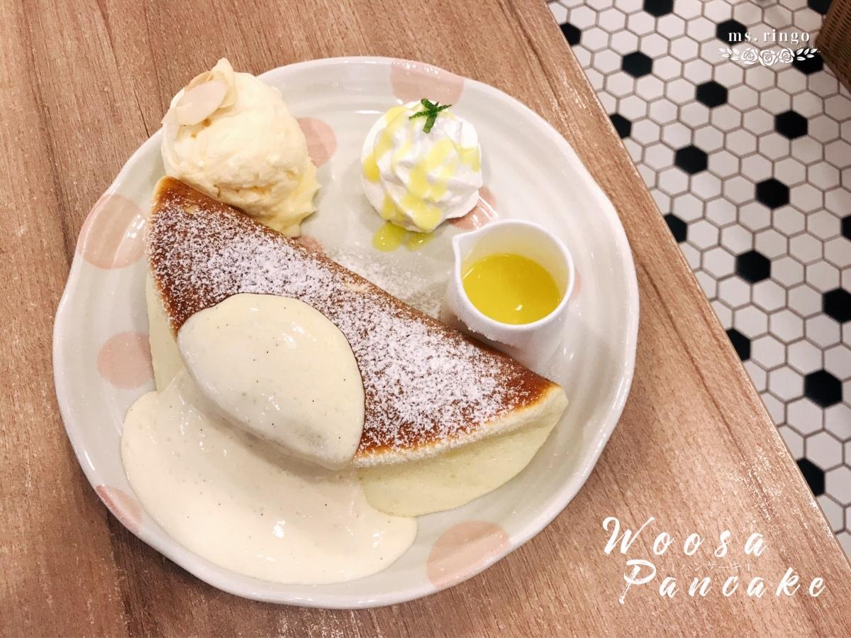 台北|Woosa屋莎鬆餅屋・起司瀑布漢堡必點!傳說中台北第一名的舒芙蕾鬆餅