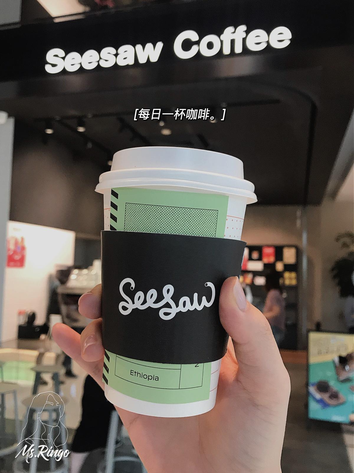 上海|Seesaw Coffee‧手沖咖啡