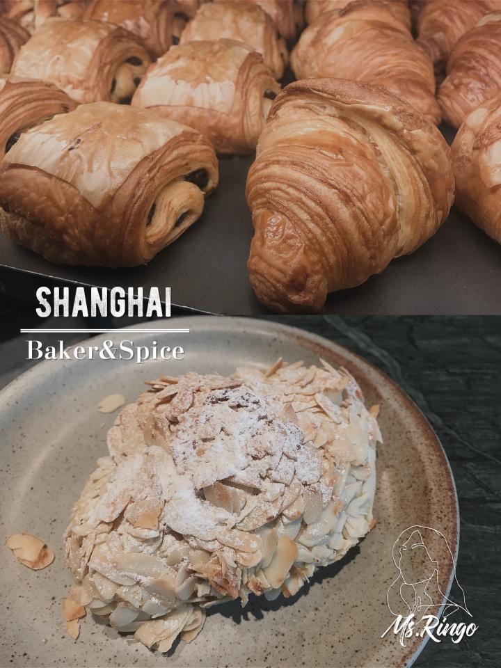 上海 Baker&Spice・魔都最好吃的杏仁羊角可頌