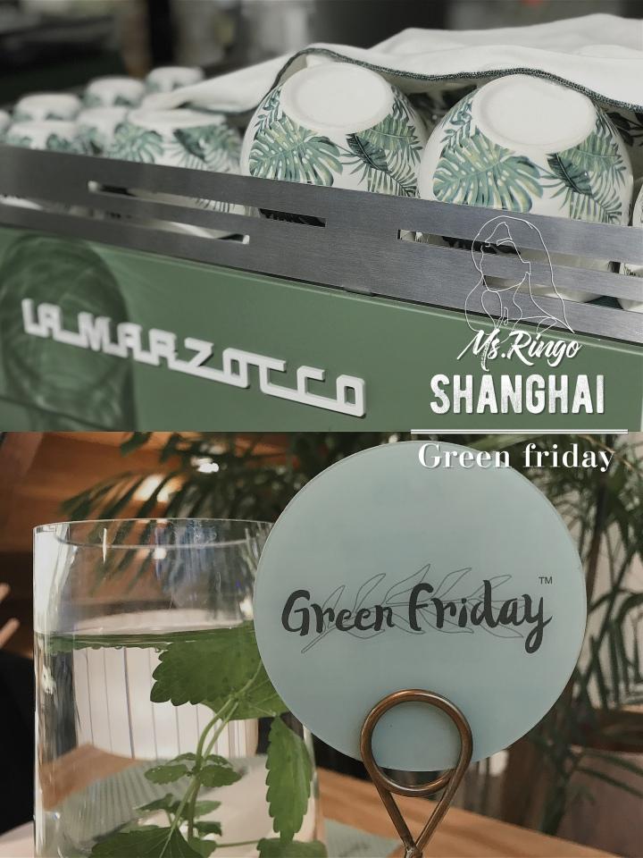上海|Green friday・新型素食綠植花園餐廳