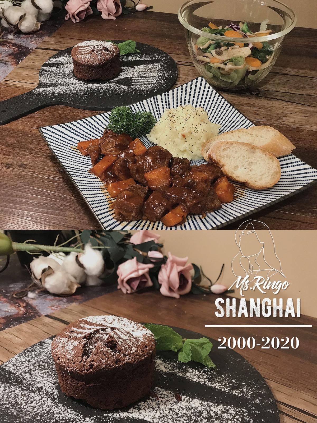 自製勃艮第牛肉法式全餐・慶祝來上海20年