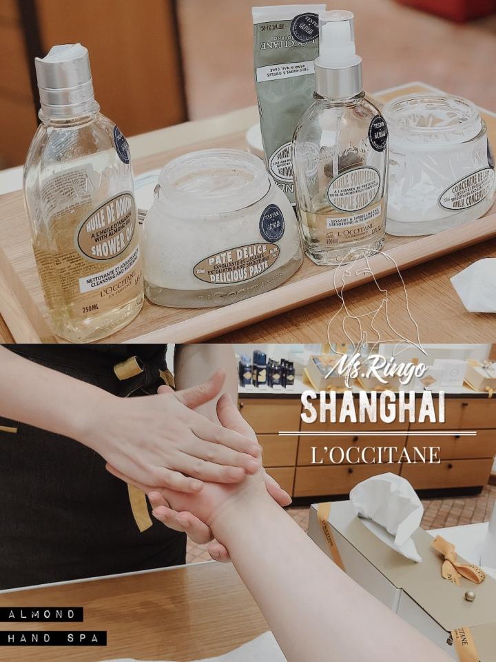 上海|歐舒丹・給雙手來個法式緊緻手護SPA